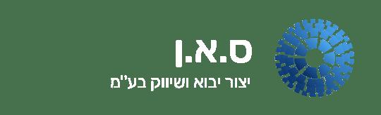Logo_Hebrow white